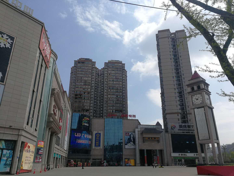 七众奥特莱斯购物广场