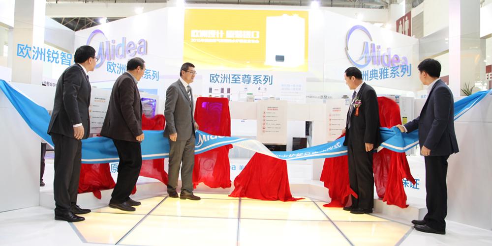 福彩3d试机号金码关注亮相中国供暖展 成为行业聚焦点