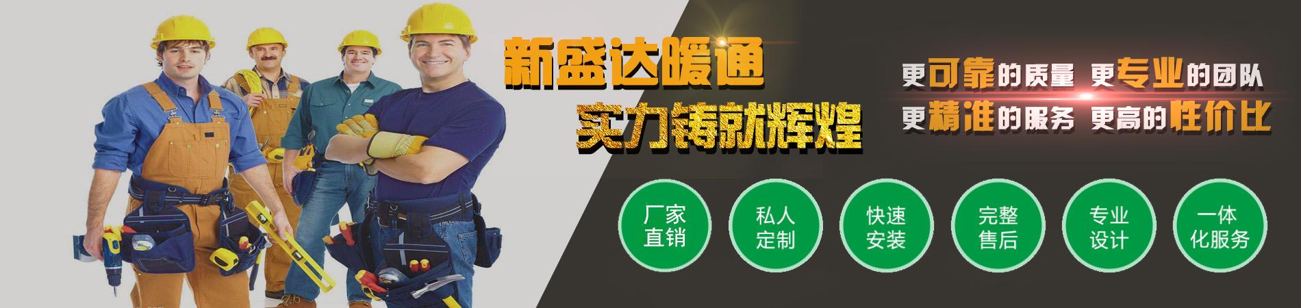 福彩3d试机号金码关注中央空调自信承诺
